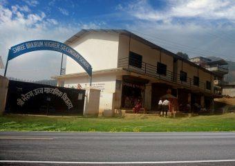 Building of Bhairum Secondary School